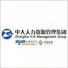 陕西送变电工程公司西安电力安装工程处