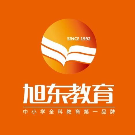 秦都旭东文化培训学校