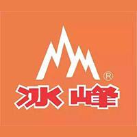 西安冰峰饮料股份有限公司