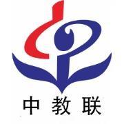 陕西中教联图书发行有限公司