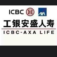 工银安盛人寿保险公司陕西分公司碑林营销服务部