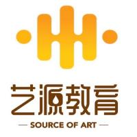 汉中艺源职业技能培训学校