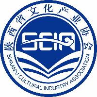 陕西省文化产业协会