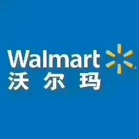 沃尔玛(陕西)百货有限公司