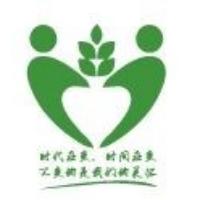 陕西竹林园社工综合服务中心