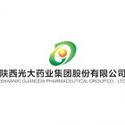 陕西光大药业集团股份有限公司
