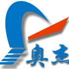 西安奥杰电热设备工程有限责任公司