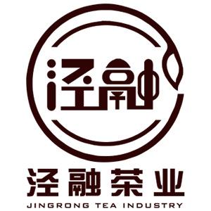 陕西泾融茶业有限公司