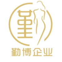 陕西勤博化妆品有限公司