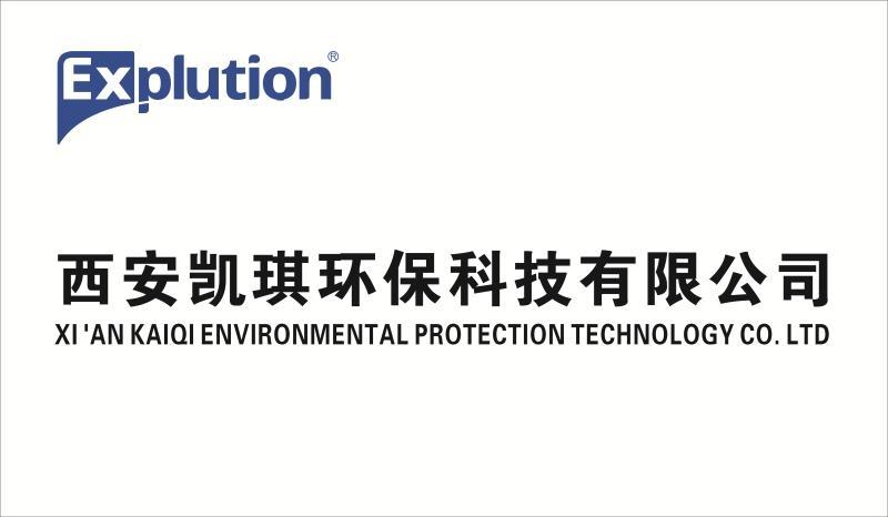 西安凯琪环保科技有限公司