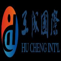 西安互成生物科技有限公司