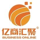 西安亿商汇聚信息技术有限公司