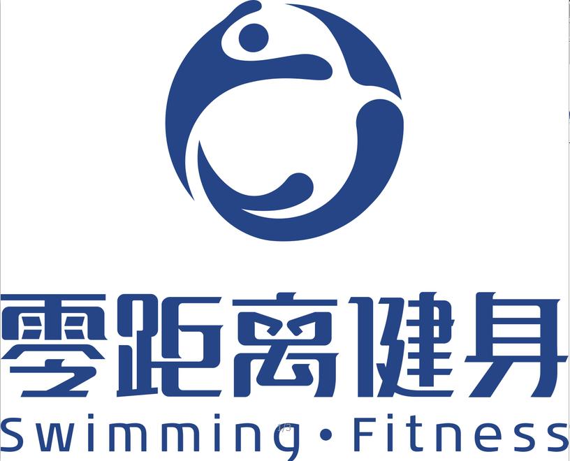 西安零距离健身有限公司