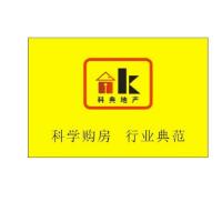 西安科典房地产信息咨询服务有限公司