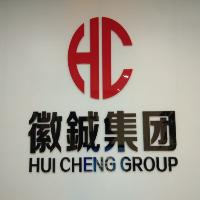 陕西徽鋮实业发展有限公司