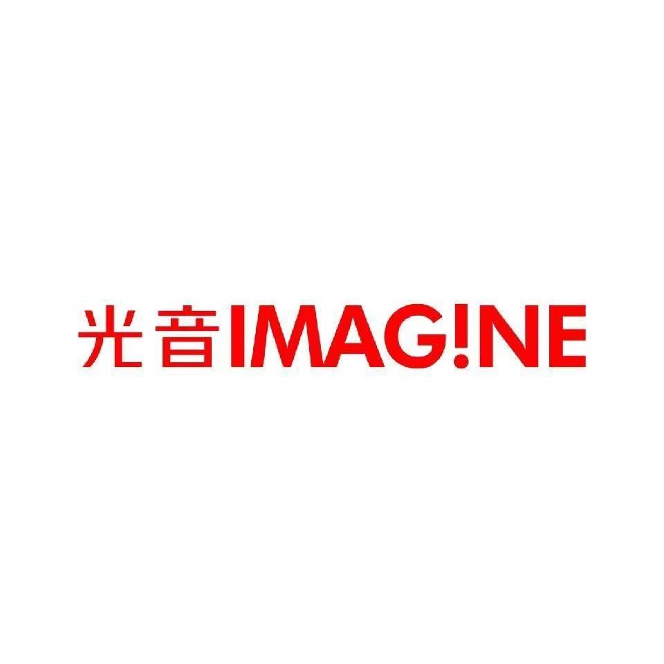 西安光合日立企业管理有限公司