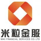 西安米粒金融服务外包有限公司