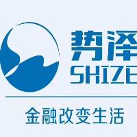 陕西势泽企业管理服务有限公司
