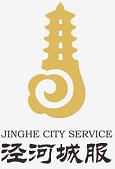 陕西省西咸新区泾河新城城市综合服务有限公司