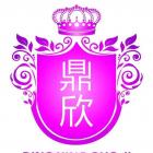 陕西鼎欣企业管理咨询有限公司