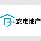 西安安定房地产营销策划有限公司